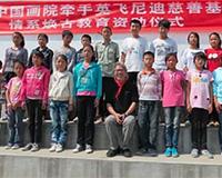 2012_09
